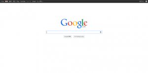 google-blackmenu