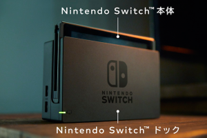 nintendo-switch-press-images-1