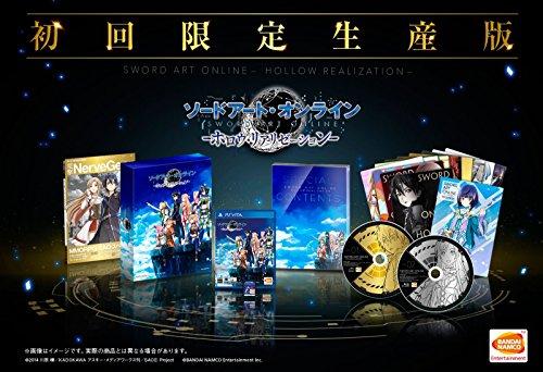 Vita ソードアート・オンライン ―ホロウ・リアリゼーション―(限定版)