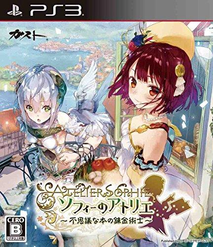 PS3 ソフィーのアトリエ~不思議な本の錬金術師~