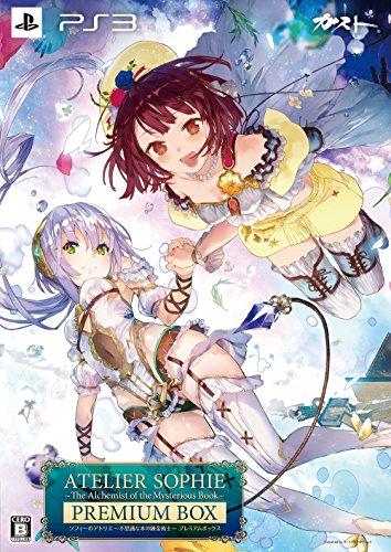 PS3 ソフィーのアトリエ~不思議な本の錬金術師~ 限定版