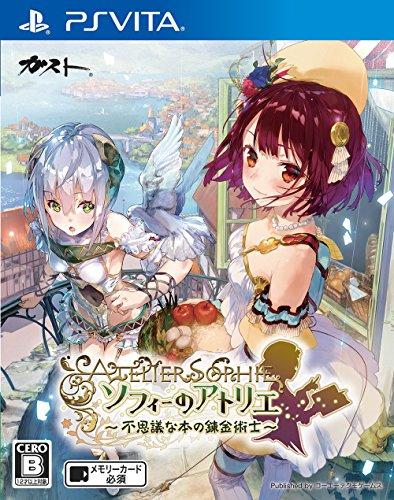 PS4 ソフィーのアトリエ~不思議な本の錬金術師~