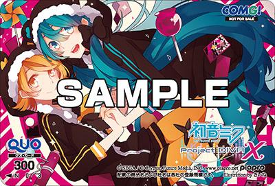 Vita 初音ミク -Project DIVA- X  オリジナルクオカード