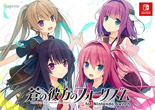 蒼の彼方のフォーリズム for Nintendo Switch(限定版)