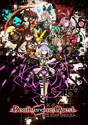 Death end re;Quest 限定版