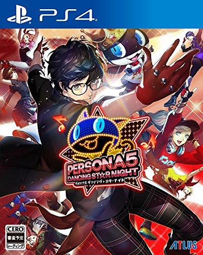 PS4 ペルソナ5 ダンシング・スターナイト