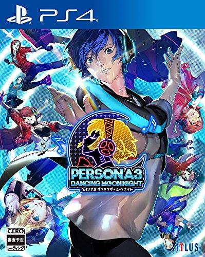 PS4 ペルソナ3 ダンシング・ムーンナイト