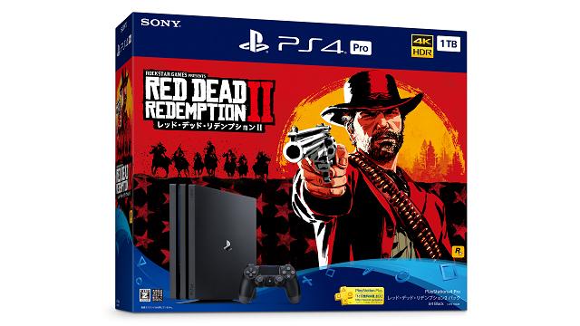 PlayStation®4 Pro レッド・デッド・リデンプション2 パック