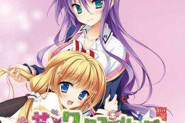 PS4 花咲ワークスプリング!