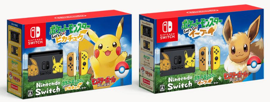 Nintendo Switch ポケモンセット