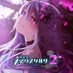 神獄塔 メアリスケルター2 for Nintendo Switch