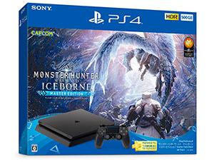 PS4 500GB ブラック モンスターハンターワールド:アイスボーン スターターパック