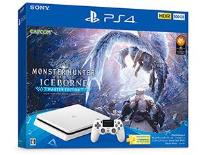 PS4 500GB ホワイト モンスターハンターワールド:アイスボーン スターターパック