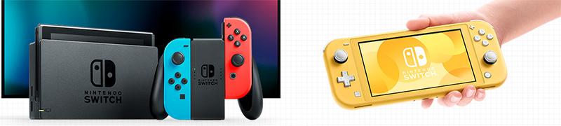 Nintendo Switch/Nintendo Switch Lite本体画像