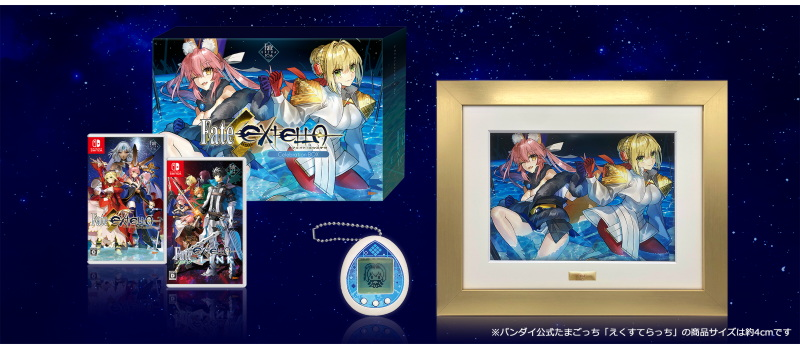 【Nintendo Switch】Fate/EXTELLA Celebration BOX for Nintendo Switch
